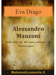 Alessandro Manzoni e I Promessi Sposi (ebook)